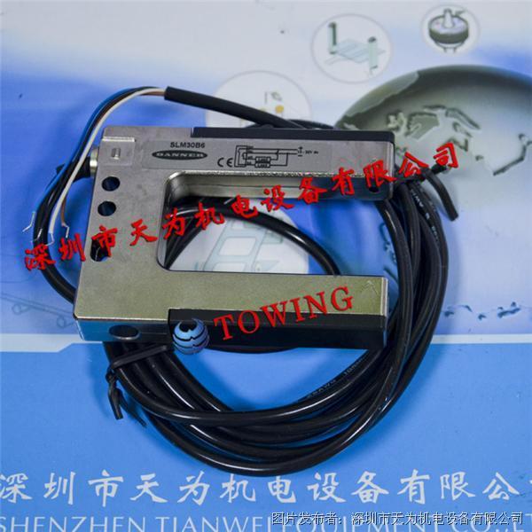 BANNER美国邦纳SLM30B6金属槽形光电传感器