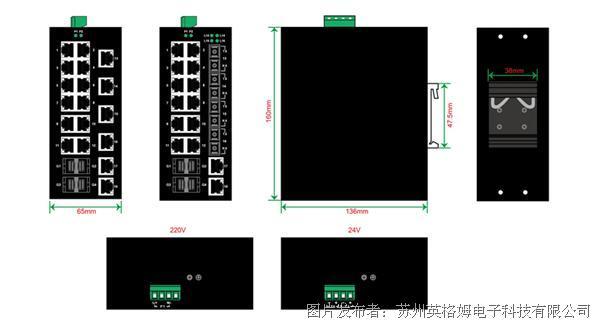 英格姆EGM22M-4MSC-4GP千兆网管型导轨式工业级以太网交换机