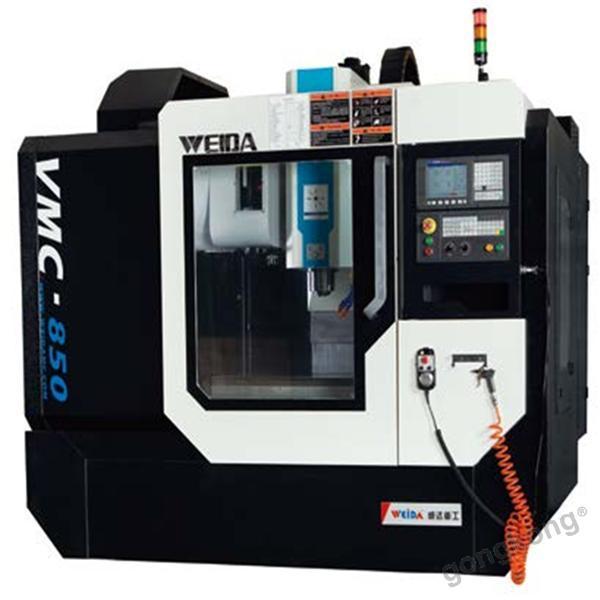 威达重工VMC850立式加工中心