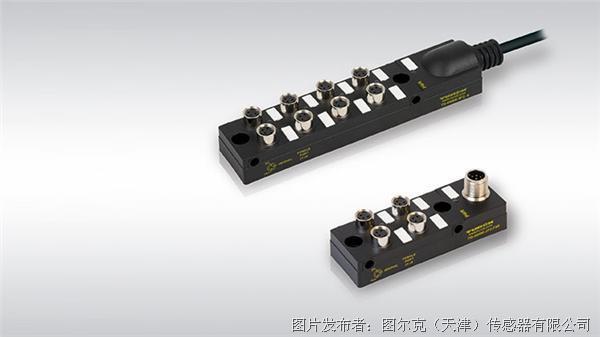 图尔克 采用M8接插件的全新无源分线盒