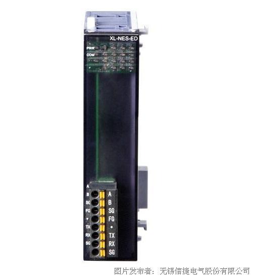 信捷XL-NES-ED通讯左扩展ED模块