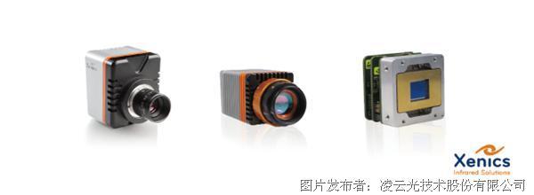 XenICs Bobcat系列短波红外相机