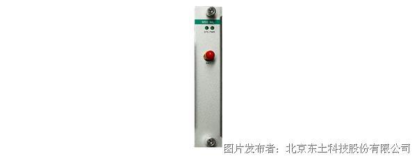 东土科技M50-GS模块化嵌入式工业计算机