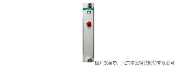 东土科技M50-ZB模块化嵌入式工业计算机