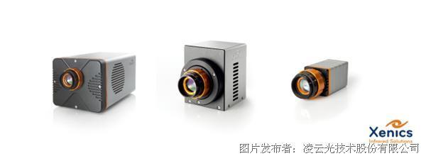 XenICs LYNX系列短波红外线阵相机