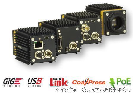 Imperx Bobcat2.0系列CCD相机