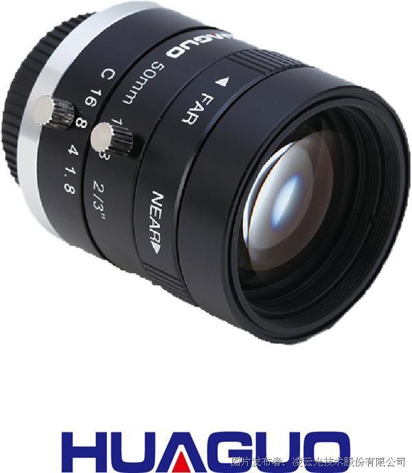 HUAGUO FA 2M鏡頭