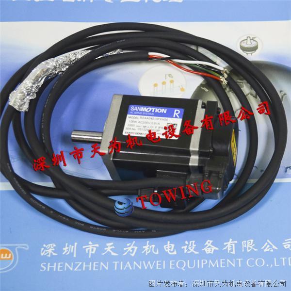 SANYO日本三洋R2AA04010FXH00伺服电机