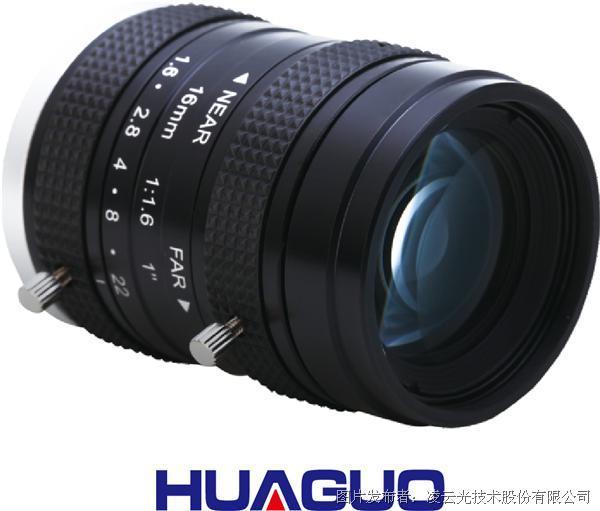 HUAGUO ITS 5M鏡頭