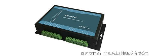 东土科技EC-8210 PowerPC架构壁挂式工业级嵌入式计算机