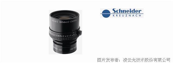 Schneider 12K高分辨率線陣鏡頭