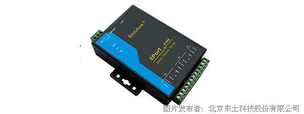 东土科技EPort-9102工业串口联网服务器