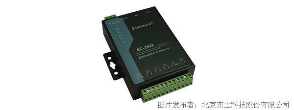 东土科技EC-2022 RISC架构壁挂式嵌入式计算机