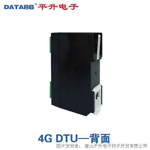 唐山平升 4G DTU、4G数据透明传输设备