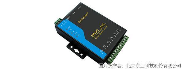 东土科技EPort-9104工业串口联网服务器
