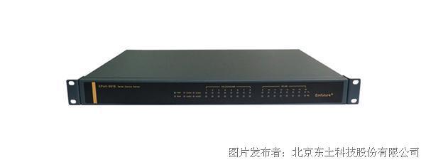东土科技EPort-9616工业串口联网服务器