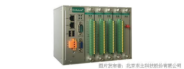 东土科技TPAS-3000架构导轨式嵌入式计算机