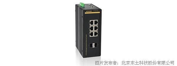 东土科技SICOM3008GV视频交换机