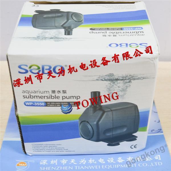 SEBO松宝WP-3550潜水泵