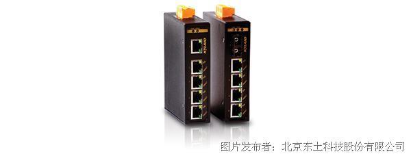 东土科技KIEN1005S以太网供电(PoE)交换机
