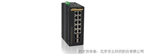 东土科技SICOM3014GV视频交换机