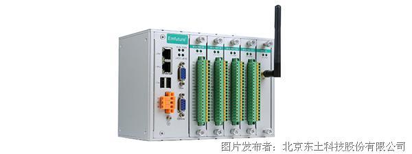 东土科技ePAS-4100 RISC架构现场级工业服务器