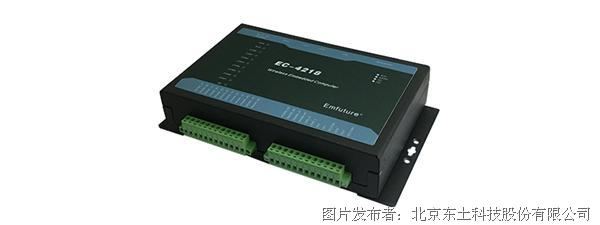 东土科技EC-4218 RISC架构壁挂式嵌入式计算机