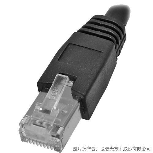 凌云 GigEVision线缆