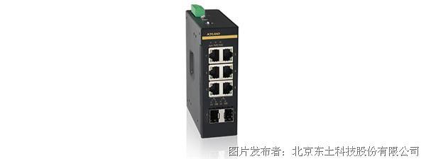 东土科技Opal8GV视频交换机