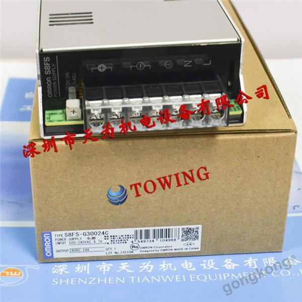 OMRON日本欧姆龙S8FS-G30024C开关电源