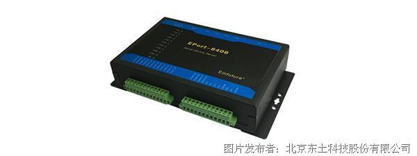 东土科技EPort-8408工业串口联网服务器