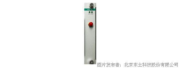 東土科技M50-WF WIFI無線數據傳輸模塊