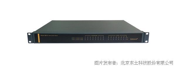 东土科技EPort-9216工业串口联网服务器