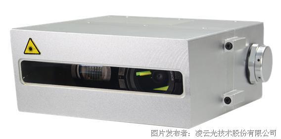 凌云 LQ-24X铁路检测一体化线扫描组件