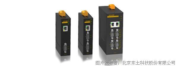 东土科技KGW3101/3102/3204智能网关