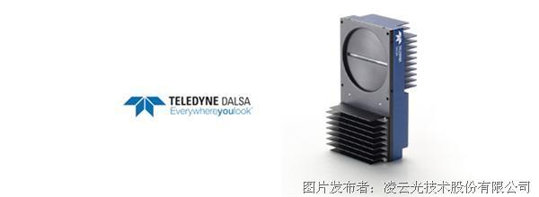 Teledyne DLASA Piranha ES系列高性價比 12K TDI 相機