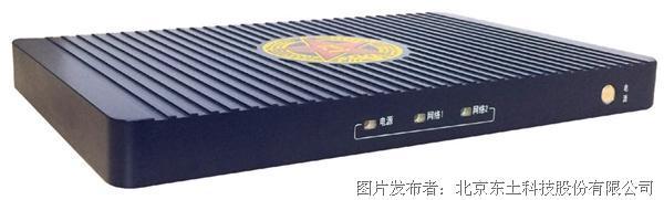 东土科技FXH7062-1高标清编码解码器