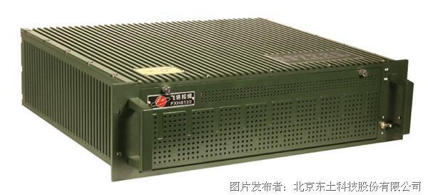 东土科技FXH8122指挥终端