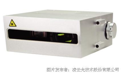 凌云 LQ-C3X铁路检测一体化线扫描组件