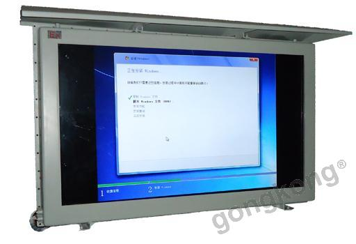 ���A�dYHX-900A-60防爆智控大屏�@示器