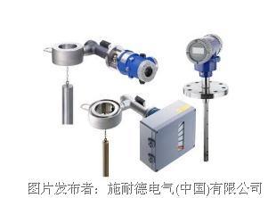 施耐德电气液位测量产品