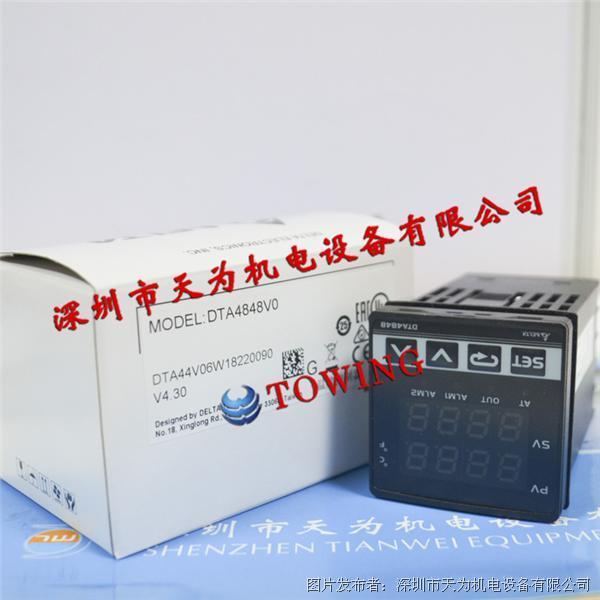DELTA台湾台达DTA4848V0温控器