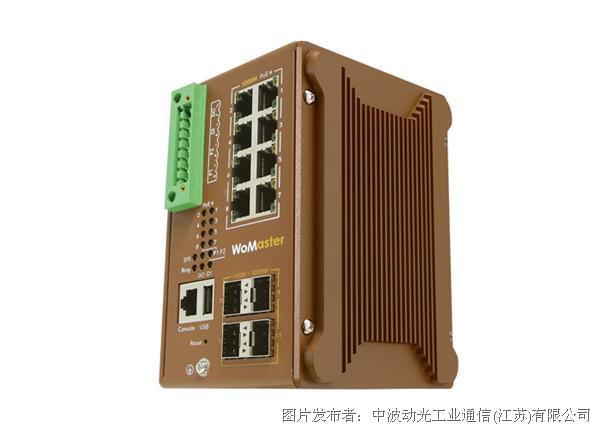 中波动光DP412 监控专用网络安全PoE以太网交换机