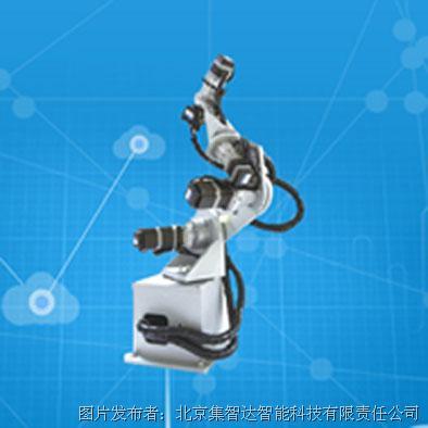 集智达智能 工业级教学应用六轴机械手臂
