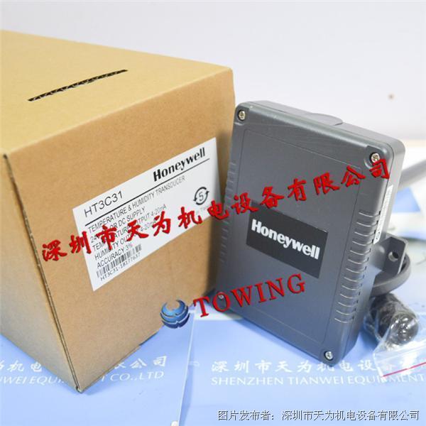 HONEYWELL美国霍尼韦尔HT3C31温度传感器