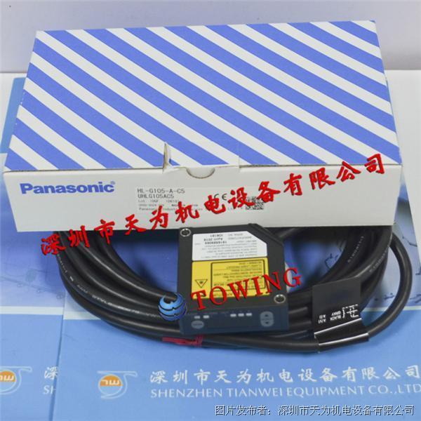 Panasonic日本松下HL-G105-A-C5激光位移传感器