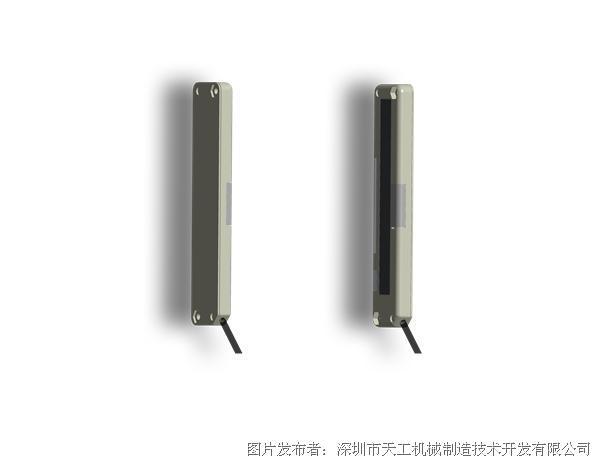 ECOTTER 超薄型安全光幕
