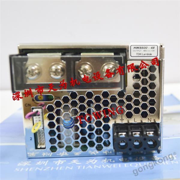 TDKLAMBDA日本HWS600-48开关电源