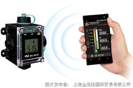 泓格科技DL-100-E/DL-101-E数据记录器