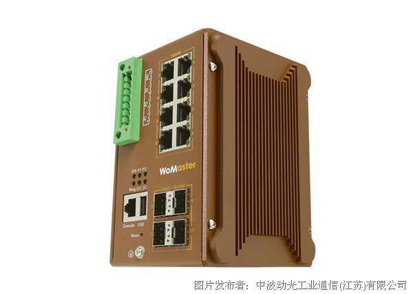 中波动光DS412 全千兆二层管理型以太网交换机
